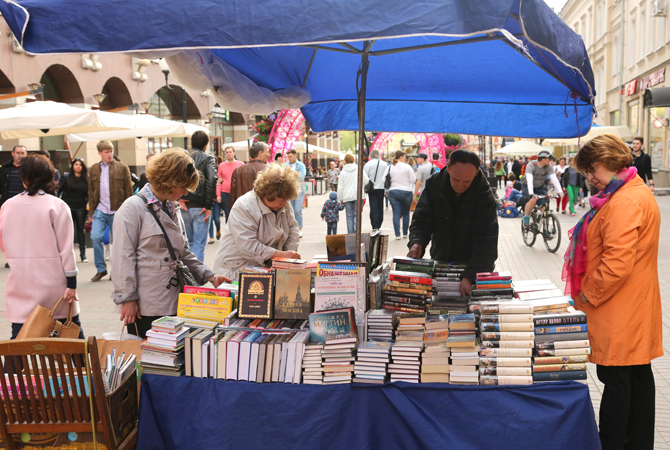 5 Reasons Why You Should Use Book Fairs to Market Your Book!